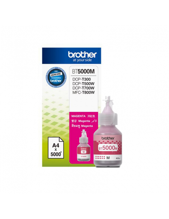 أحبار - Ink Brother BT-5000M