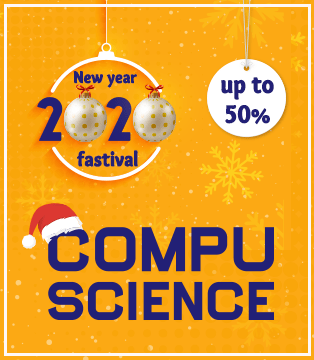new year festival Compuscience